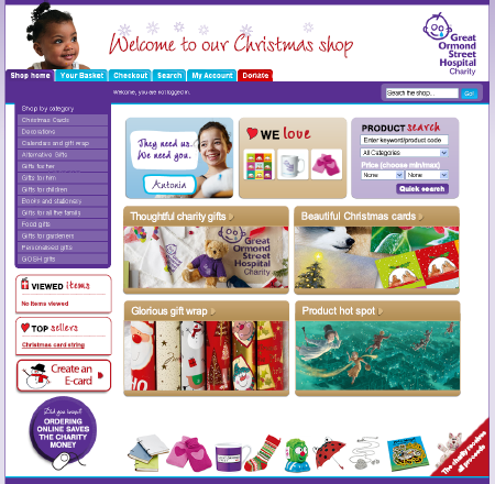 Great Ormond Street Christmas site